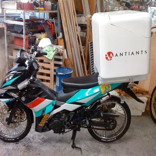 Fibergl Motor Delivery Box on